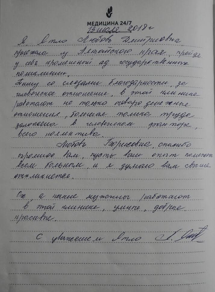 книга отзывов_4