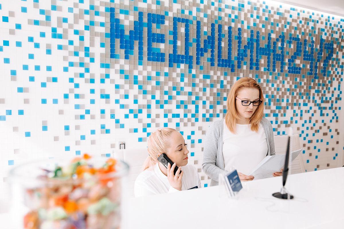 Наши сотрудники внимательны к любым просьбам пациента, и обязательно сделают всё, чтобы каждое пожелание было исполнено.