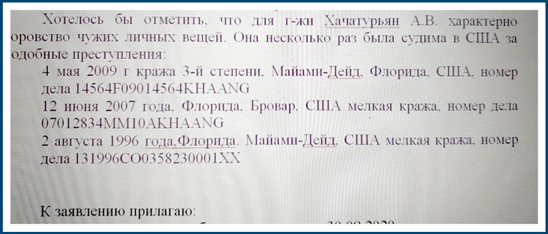 арцыбашева5