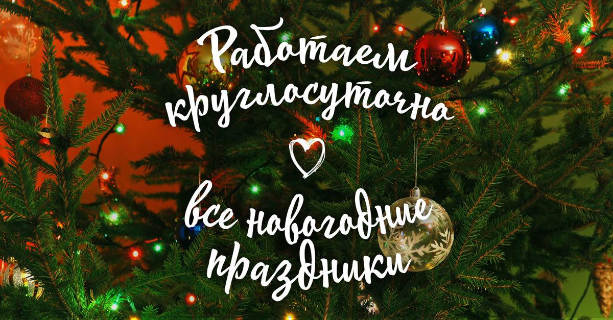 banner-ng-rabotaem