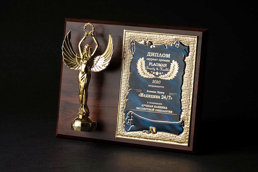 Клиника Медицина 24/7 стала лауреатом премии «Flagman Beauty and Health 2020» в номинации «Лучшая клиника экспертной онкологии»