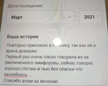 hls-23.04.2021-6