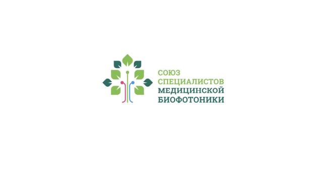 """Научно-практический семинар """"Основы фотодинамической терапии"""" на базе международной клиники Медика24"""
