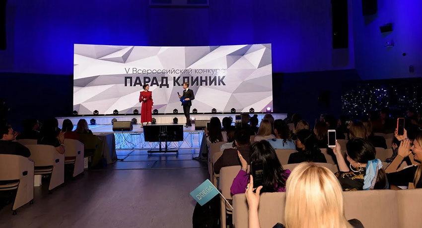 Клиника «Медицина 24/7» стала финалистом конкурса «Парад клиник — 2019»