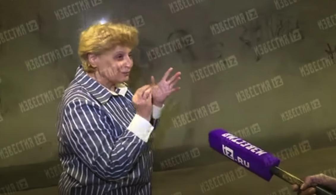 Анжела Хачатурьян (Арцибашева). Похождения мошенницы на доверии?